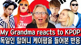 My Grandma reacts to Kpop (ENG SUB)(한국자막)