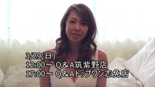 風間ゆみ写真集「万華鏡」発売記念イベント!! thumbnail