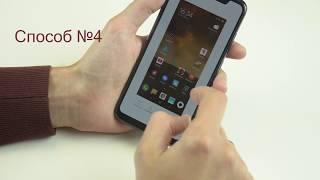 Как сделать скриншот на Xiaomi Mi 8