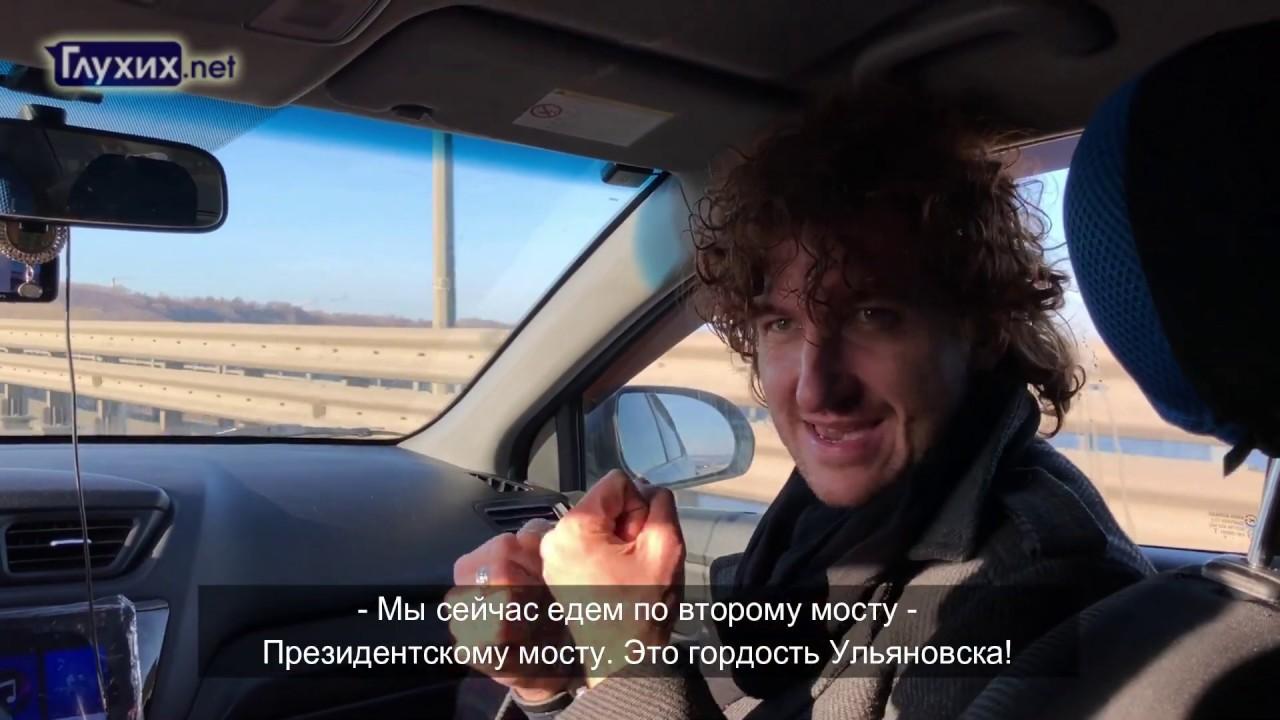 Путешествие ГН: Ульяновск - Родина Ленина