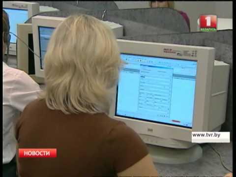 Белорусская биржа сегодня запускает непрерывные двойные аукционы