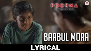 Baabul Mora – Lyrical | Poorna | Aditi Inamdar | Rahul Bose | Arijit Singh