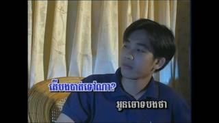 Chong Chom roh bonh ji, Khmer Karaoke, Pleng Sot
