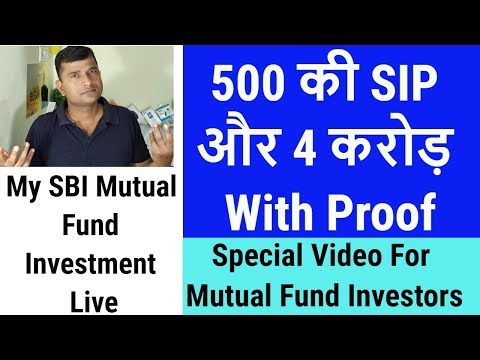 500/- Per Month SIP and 4 Crore How ? | Power of Compounding | My investment Live thumbnail