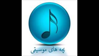 Mohsen Chavoshi - Divooneh ( instrumental )