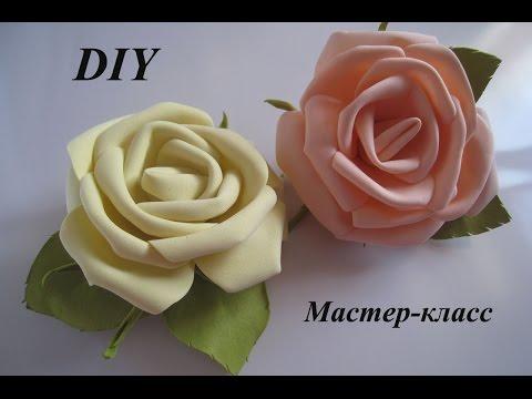 Как сделать Розы из фома МК.DIY FOAM FLOWERS