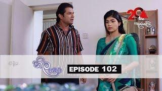 Neela Pabalu   Episode 102   28th September 2018   Sirasa TV Thumbnail