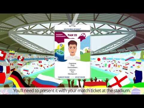 FAN ID: Iskaznica za navijače na Svjetskom prvenstvu u Rusiji