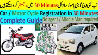 How to register new car / Bike in Punjab in 30 Minutes | mtmis |  Full guide | Documents | CarDepth