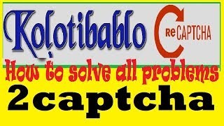 Download How To Solve 2captcha Full Training Mode Or Exam Test
