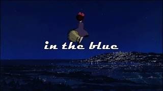 야간비행(魔女の花) - 백예린 night flying - Yerin Baek 가사▼[in the blue]  | Our love is great