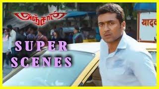 Anjaan - Tamil Movie - Surya Mass Scene 2   Suriya   Samantha   Yuvan   N.Lingusamy