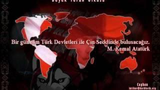 Fatih Kisaparmak - Aybüke