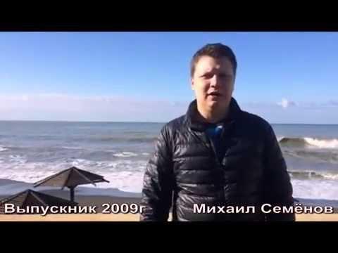 ЮБИЛЕЙ 60лет -Владимир Шлегель! - Клип смотреть онлайн с ютуб youtube, скачать