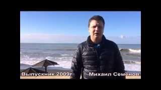 ЮБИЛЕЙ 60лет -Владимир Шлегель!