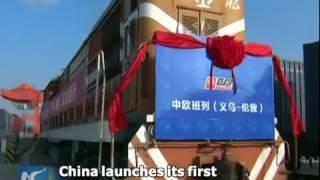 انطلاق أول قطار شحن من الصين إلى بريطانيا