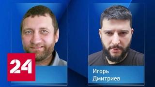 В Сирии ранены два военкора информагентства ANNA-News