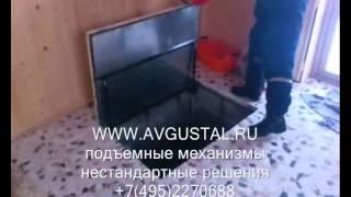 напольные люки под плитку.wmv(, 2012-03-30T15:21:19.000Z)