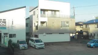 【車窓風景】特急やくも1号出雲市行前編(岡山→足立[あしだち])