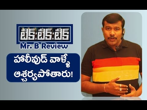 Tik Tik Tik Telugu Movie Review And Rating | Jayam Ravi | Nivetha Pethuraj | Imam | Mr. B