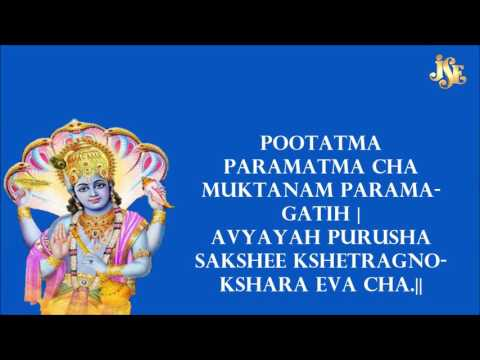 Vishnu Sahasranamam MS Subbulakshmi with English Lyrics || EASY TO LEARN || Jayasindoor Divine Music