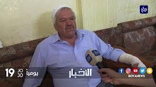 عشائر الرمثا تطالب بمحاكمة المعتدين على أحد أبنائها - (6-10-2017)