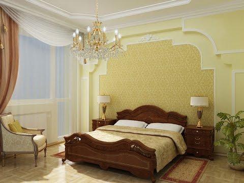 Спальня - Дизайн Интерьера - фото 2018 /Bedroom - Interior
