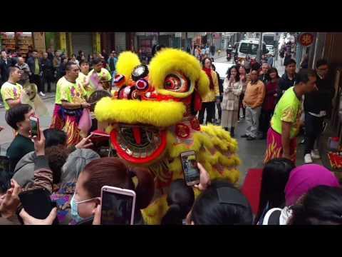 Chinese New Year 2017 Hong Kong