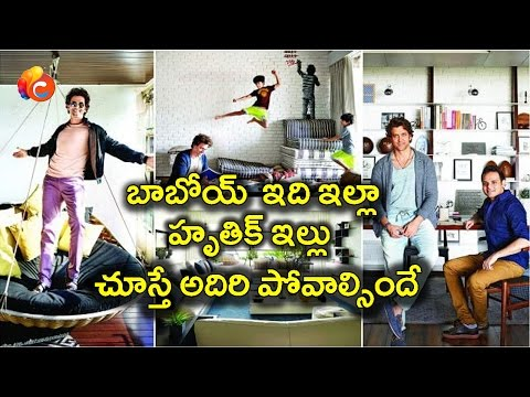 Inside Hrithik Roshan 's New Home - Charan Tv Online