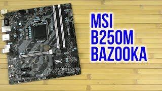 распаковка MSI B250M Bazooka