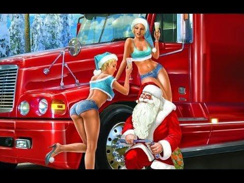 Новогодние Интимные Истории про Деда Мороза и Снегурочку,смешно до слез