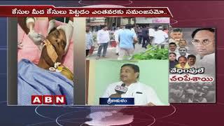 TDP Leader Kala Venkata Rao Condolences To Kodela Siva Prasad | ABN Telugu