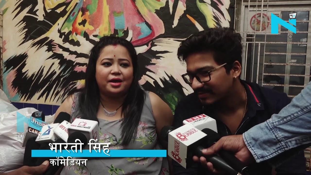 Comedy Queen Bharti Singh का DOG LOVE देखा आपने? | NYOOOZ UP