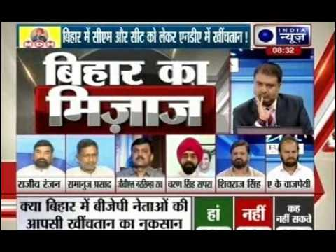 Tonight with Deepak Chaurasia: Will do anything to destroy Lalu-Nitish coming together, says Paswan