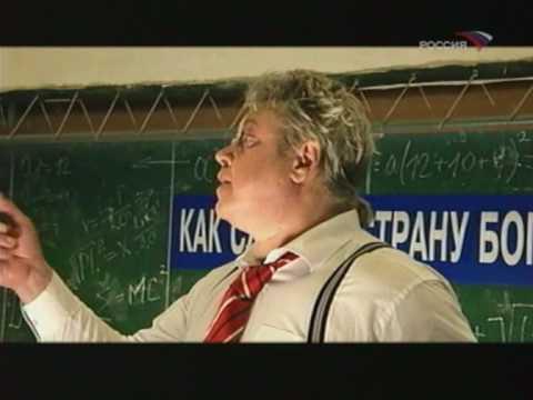 """Фитиль №104-06 """"О пользе алкоголя"""""""