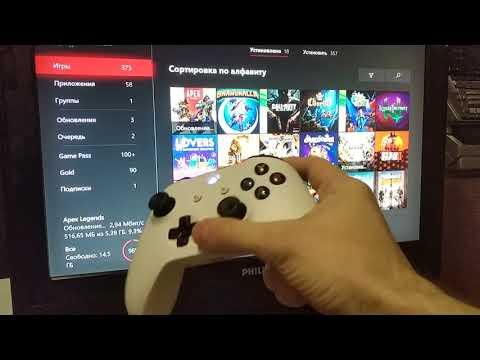 Обзор от покупателя «М.Видео»: игровая консоль Xbox One Microsoft S 1TB + 3M Game Pass + 3M Live