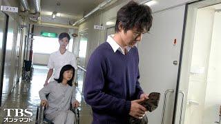 夫で美術教師の竹原将一(渡部篤郎)が留置所にいるという連絡を受け、職場...