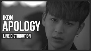 Video iKON - Apology Line Distribution (Color Coded) download MP3, 3GP, MP4, WEBM, AVI, FLV April 2018