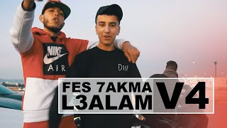 Youss45 - Fes 7akma 3alam V4 ft. ISSAM  ( Official Video Clip ) | ra9em_43
