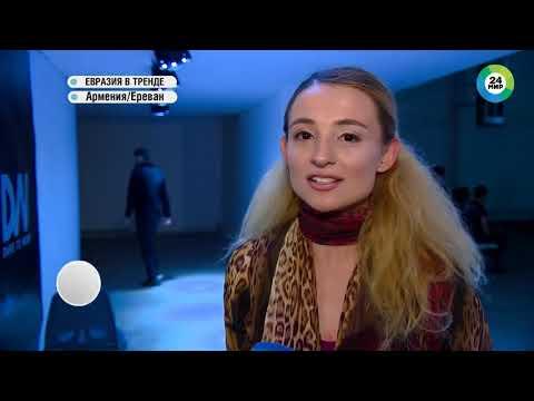 Новый армянский бренд одежды презентовали в Ереване. МИР24-Армения