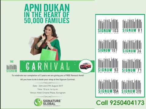 Signature Global The Signum Carnival Gurugram