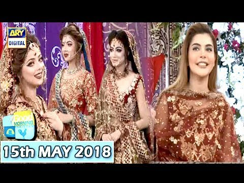 Good Morning Pakistan - Bride Barat Dresses Collection 2018 - 15th May 2018 - ARY Digital Show