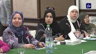 """""""راصد"""" يطلق مشروع تمكين النساء القياديات (26/9/2019)"""