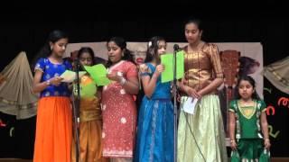 KCS Kalari Dinam 2015 - Ambili Mamanu Kambili Venam