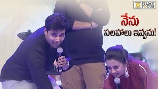 Adivi Sesh Speech at Choosi Choodangaane Movie Pre Release Event