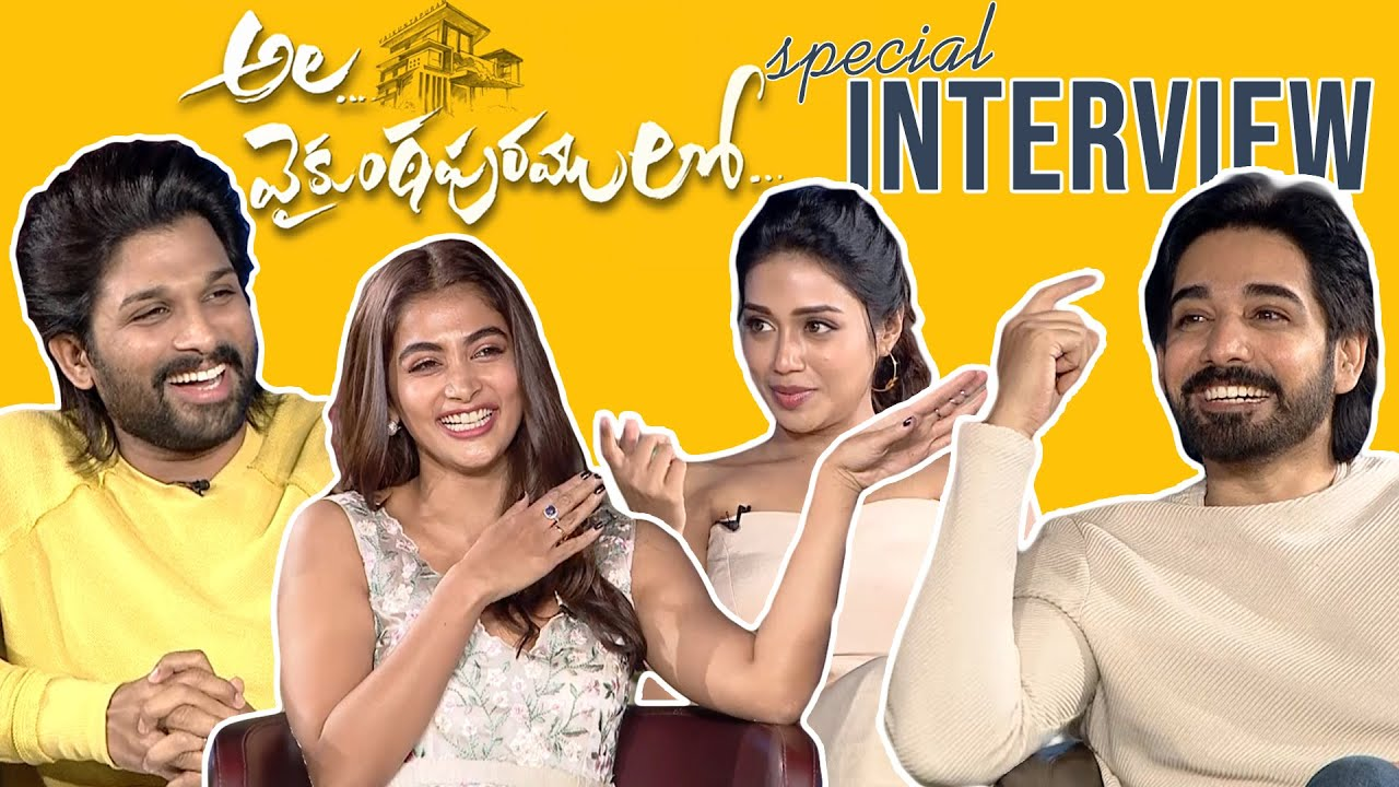 Ala Vaikunta Puram Lo Team Special Interview Allu Arjun Pooja Hegde Sushanth Nivetha Pethuraj Youtube