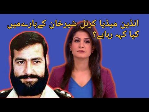 Indian media about pak army| karnal sher khan| 2019
