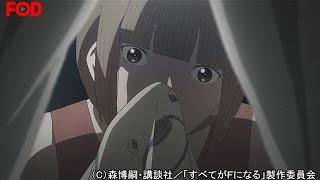 ひとつ目の殺人に続いて、四季の叔父でもある新藤所長が殺害され、研究...