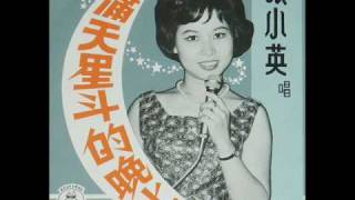 Singapore Chang Siao Ying Chinese soul pop