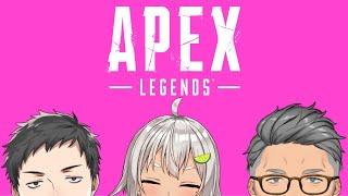 【Apex Legends】35歳、はじめてのAPEX大会顔合わせ【#にじPEX】